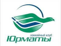 Юрматы-2001