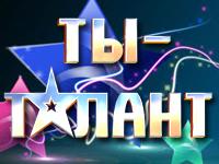 """Снежная постель"" авт.KamaVilard Talant1"