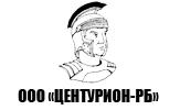 ЧОО Центурион РБ